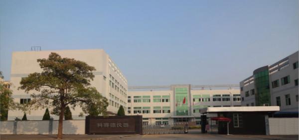 贺我公司氙灯老化试验箱出口到台湾。